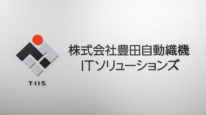 img_company_01-1
